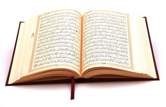 قرآن ہم سب کے لیے۔۔۔۔۲۲