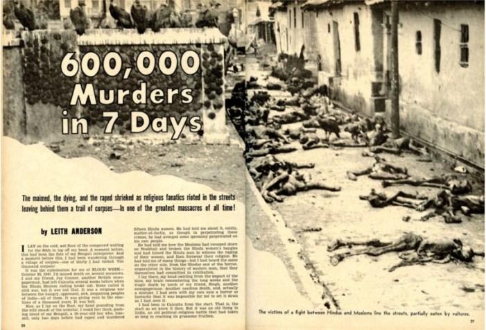 6نومبر1947جب جموں خونِ مسلم سے لال ہوا