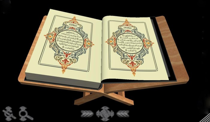 قرآن ہم سب کے لیے۔۔۔۔۔۔۱۶