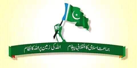 تحریک اسلامی سے وابستگی کا معیار۔۔۔۔جی ایم عباس