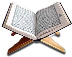 عید کا قرآنی پیغام۔۔۔۔ لئیق احمد خان