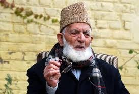 ماہ رمضان کے آمد پر گیلانی کا عالم اسلام کو مبارکباد