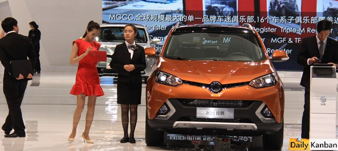 China catches up with the West as far as booth babes go