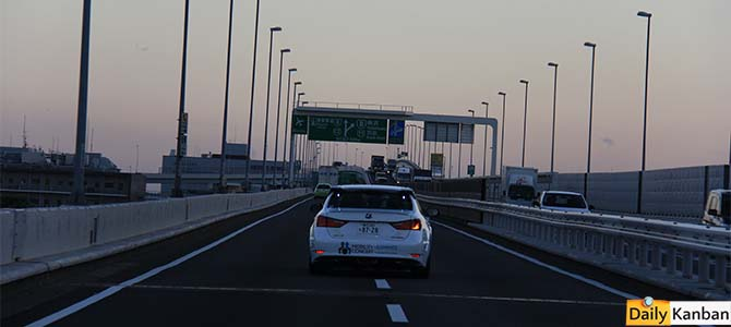 Change lanes, no hands