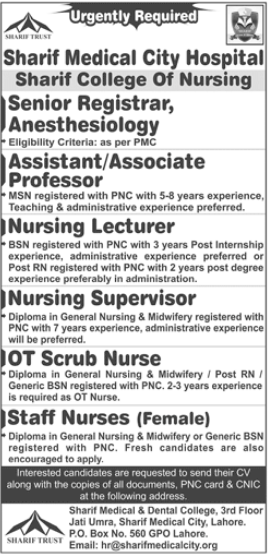 Nursing Lecturer Job in Sharif Medical City Hospital (Lahore) 2 - Daily Medicos