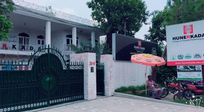 Art Schools In Pakistan 13 - Daily Medicos
