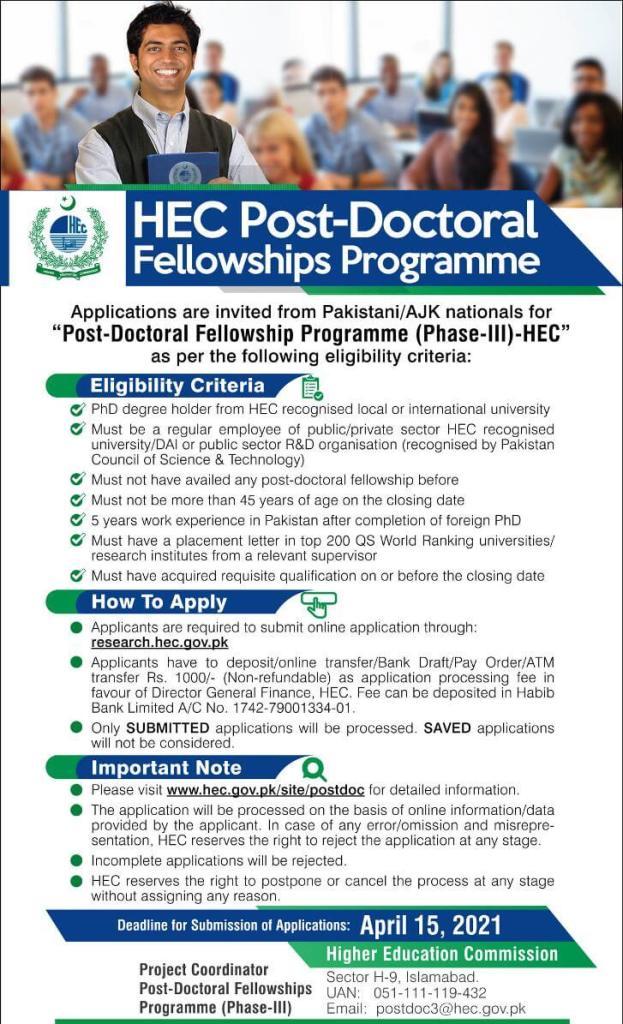 HEC post doctoral fellowship program 2021 2 - Daily Medicos