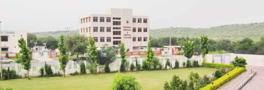 Best Medical Colleges In Islamabad 3 - Daily Medicos