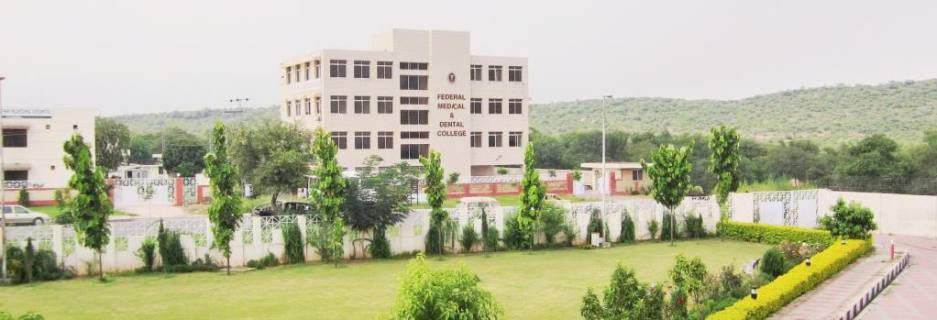 The Top 10 Best Medical Colleges In Islamabad [Detailed Guide] 3 - Daily Medicos