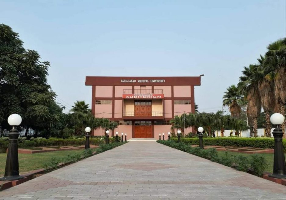 03 Best Medical Colleges In Faisalabad [Detailed Guide] 4 - Daily Medicos