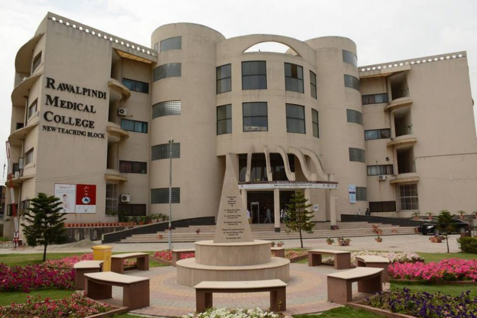 The Top 10 Best Medical Colleges In Islamabad [Detailed Guide] 4 - Daily Medicos