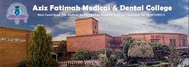 03 Best Medical Colleges In Faisalabad [Detailed Guide] 2 - Daily Medicos
