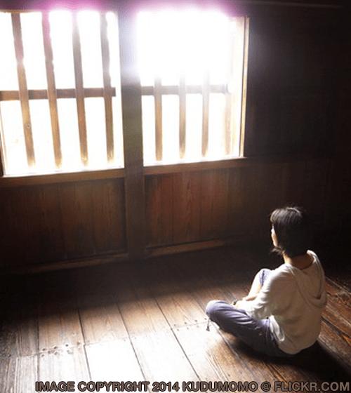 Meditation Quote 47 at DailyMeditate.com