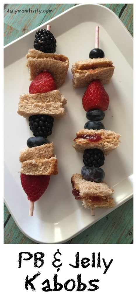 These pb and jelly kabobs are perfect for lunch and snacks @Target @Jif @Smuckers #ad