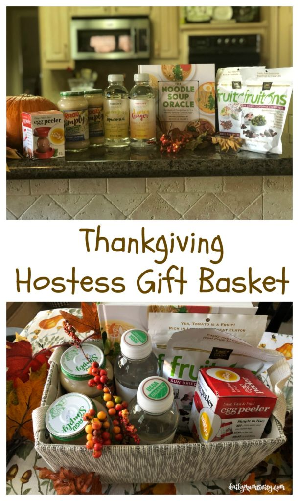 A fun Thanksgiving hostess gift basket filled with amazing food ideas. Such a nice gesture for the foodies in your life!