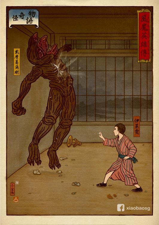Eleven version Samurai.jpg