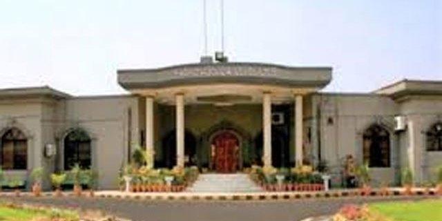 اسلام آبادہائیکورٹ