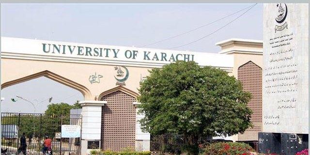 جامعہ کراچی