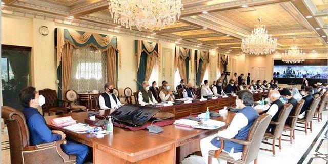 وفاقی کابینہ کا اجلاس