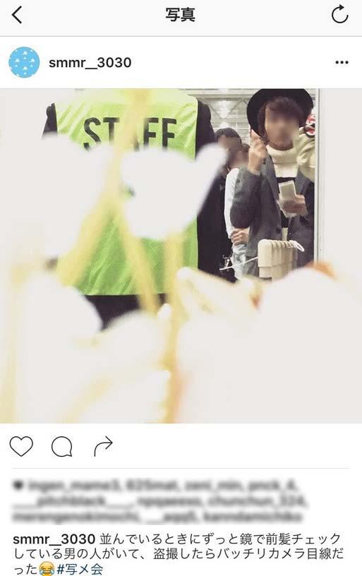 instagramimage1