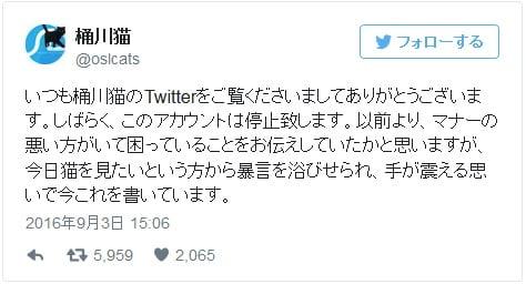 okegawa1