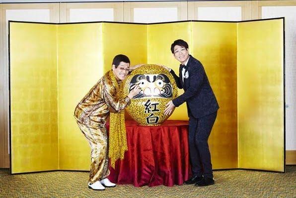 ピコ太郎&古坂大魔王2ショット