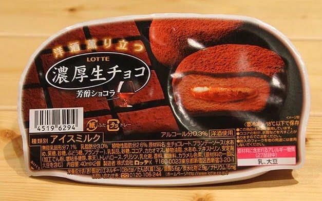濃厚生チョコ芳醇ショコラ
