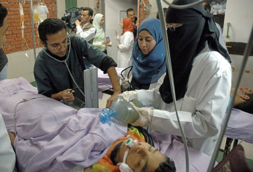Striking doctors announced mass resignations at a press conference held in the Doctors' Syndicate AFP Photo