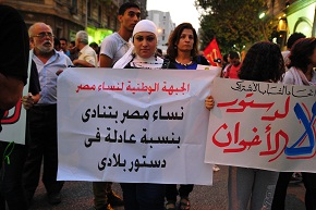 Around 220 NGOs have joined forces to reject the draft constitution and call for the removal of restrictions on civil society. (PHOTO BY HASSAN IBRAHIM)