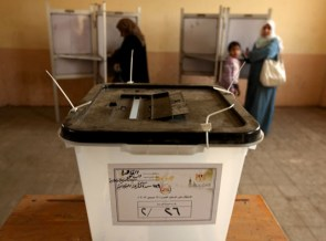 ElBaradei called on people to vote 'No' one day ahead of the second and last phase of the referendum (AFP Photo / Patrick Baz)