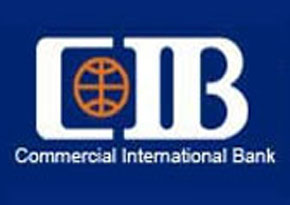 """The Commercial International Bank (CIB) hosted its first workshop entitled """"Exchange Services for Companies"""" (Photo Public Domain)"""