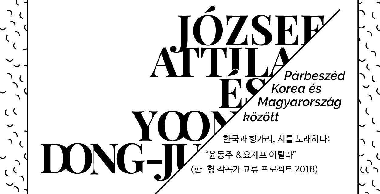 Concerts, performances to celebrate Korean poet Yun Dong