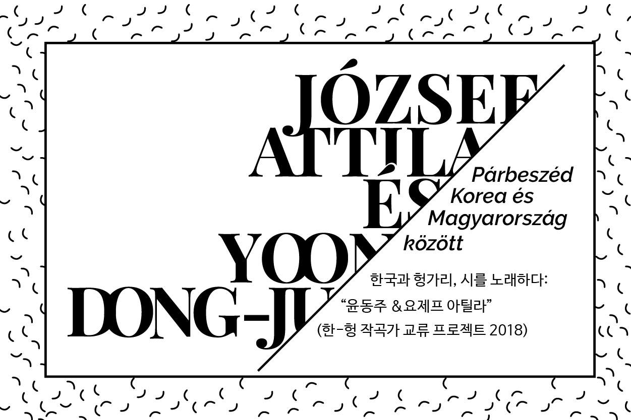 Concerts, performances to celebrate Korean poet Yun Dong