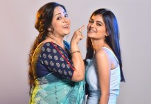 Cheeni Movie Review: A Refreshing Tale Between Mother-Daughter Bond!