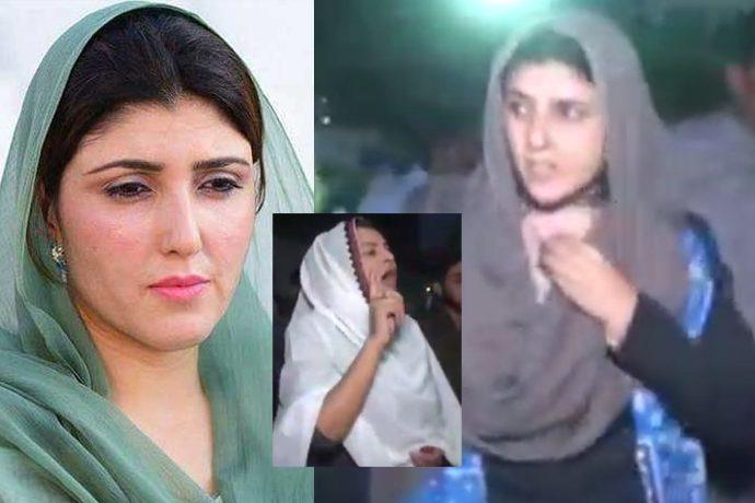 عائشہ گلالئی پر انڈوں کی برسات، ویڈیو نے ہلچل مچا دی