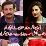 madiha_faisal