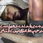 atm_thief_died_police