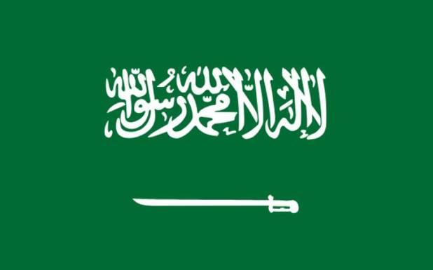 سعودی عرب پرحوثی باغیوں کی گولہ باری میں 5 افراد زخمی، 3 گاڑیاں تباہ