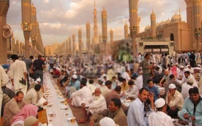 سعودی عرب میں جمعرات کو پہلا روزہ ہونے کا امکان اس مرتبہ رمضان میں کتنے روزے ہوں گے؟ ممکنہ اعلان ہوگیا
