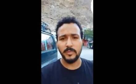 یہ شخص اسلام آباد سے سکردو جا رہا تھا کہ بس کے اوپر رکھا اس کا بیگ گر گیا، اس بیگ میں کتنی قیمتی اشیاءتھیں اور اس نے میں پاکستانیوں سے کیا اپیل کی اور پھر پاکستانیوں نے کیا کیا؟ جان کر آپ کی آنکھوں فرط جذبات سے نم ہو جائیں گی