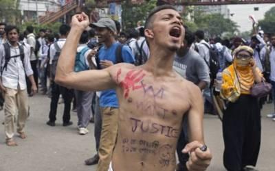 نوعمر جوڑے کی ہلاکت کے بعد بنگلہ دیش میں ہنگامے، انٹرنیٹ سروس بھی بند کرنا پڑگئی، یہ جوڑا دراصل کون تھا؟ جان کرآپ کو بھی دکھ ہوگا کیونکہ۔۔۔