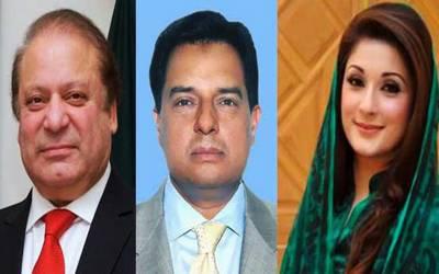 اسلام آباد ہائیکورٹ،العزیزیہ اورفلیگ شپ ریفرنس منتقلی کی درخواست پرفیصلہ محفوظ