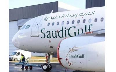 """""""ہم بھی پاکستان میں اپنا فلائٹ آپریشن شروع کرنے جارہے ہیں """" دنیا کی معروف ایئر لائن نے پاکستانیوں کیلئے سب سے بڑا اعلان کر دیا ، فضائی سفر کرنے والوں کیلئے خوشخبری"""