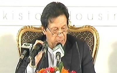 """وزیراعظم عمران خان نے """" نیا پاکستان ہاوسنگ اتھارٹی """" کے قیام کا اعلان کر دیا"""