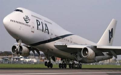 پی آئی اے کی 80 ایئر ہوسٹسز کو فارغ کر دیا اور ۔۔۔انتہائی حیران کن خبر آ گئی