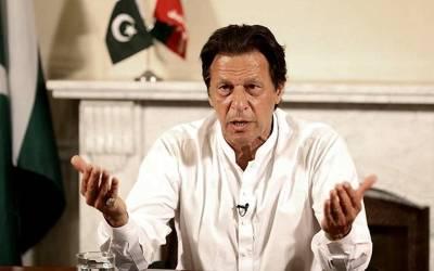 وزیراعظم عمران خان نے ایک اور صوبہ بنانے کی منظوری دے دی