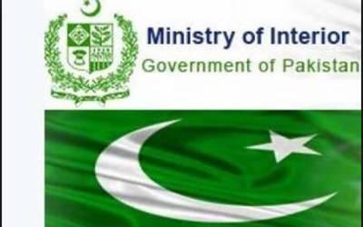 سرکاری دفاتر میں نماز کا اہتمام کیا جائے :وفاقی حکومت کی ہدایت پر وزارت داخلہ نے نوٹیفکیشن جاری کردیا