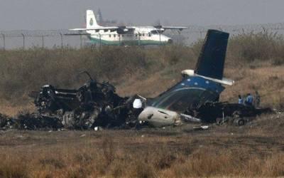 کاک پٹ میں سگریٹ پیتا پائلٹ مسافر طیارے کی تباہی کا ذمہ دار قرار