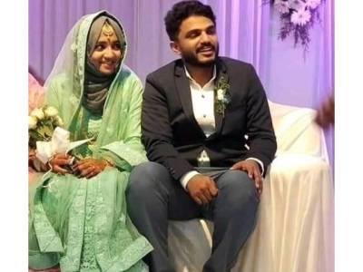 اس دولہا نے اپنی شادی پر ہاتھ سے قرآن لکھ کر دلہن کو بطور حق مہر دے دیا