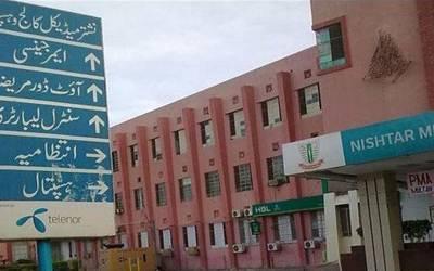 وہ ہسپتال جس سے اب تک 7 جعلی ڈاکٹر پکڑے جاچکے ہیں